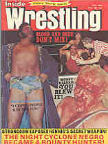 Inside wrestling july 74